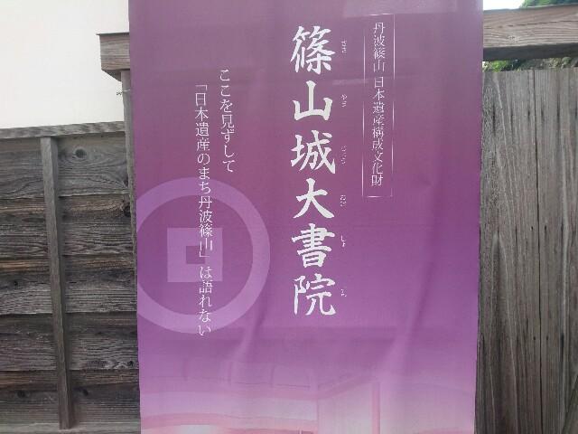 f:id:okuvel_jp:20180925014154j:image