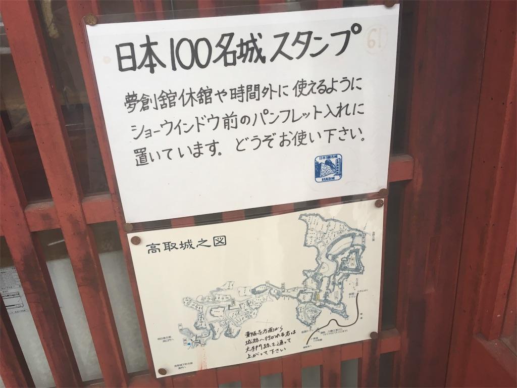 f:id:okuvel_jp:20180926072840j:image