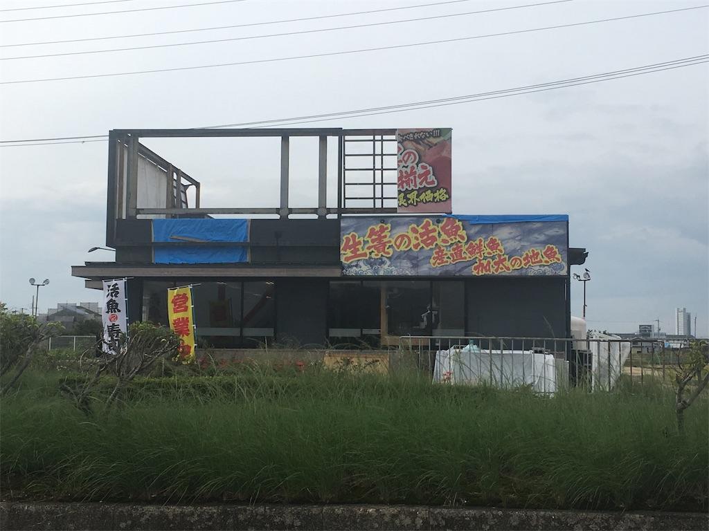f:id:okuvel_jp:20180926073648j:image