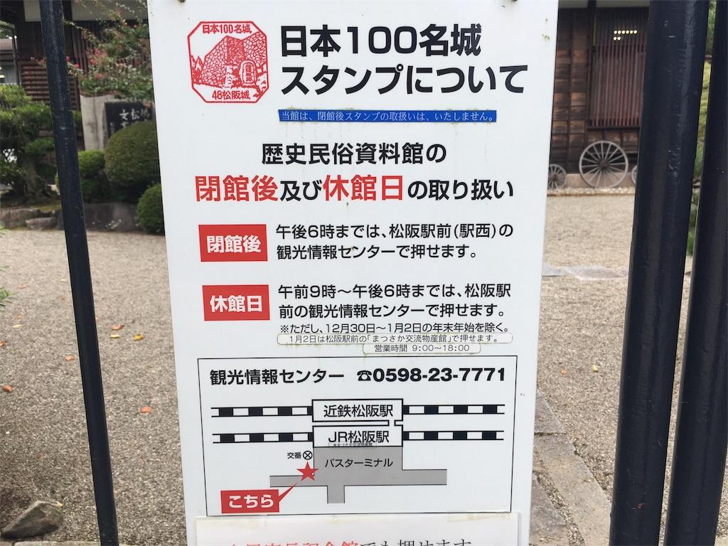 f:id:okuvel_jp:20180927060251j:image