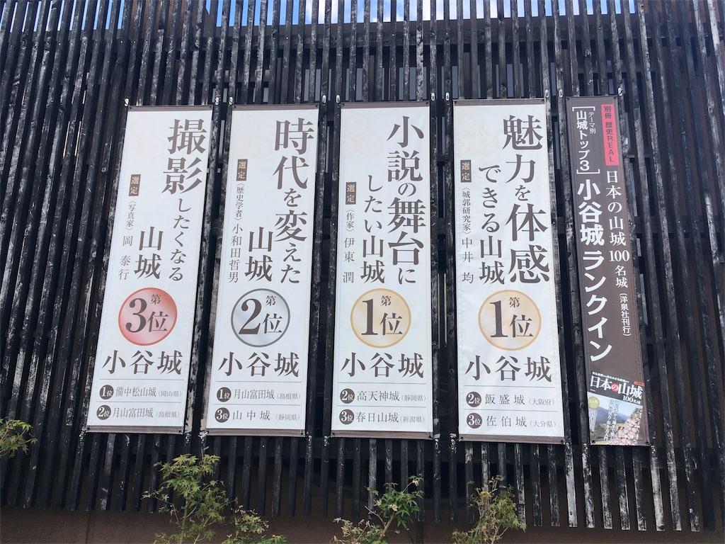 f:id:okuvel_jp:20180929171908j:image