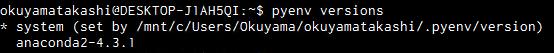 f:id:okuya-KAZAN:20170426184130p:plain