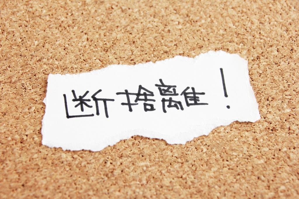 f:id:okuzawas:20161018175828j:plain