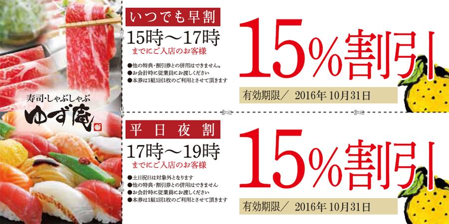 f:id:okuzawas:20161023001844j:plain