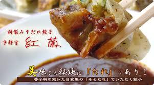 f:id:okuzawas:20161119214013j:plain