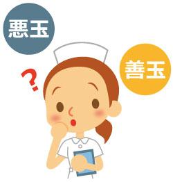 f:id:okuzawas:20161201004948j:plain