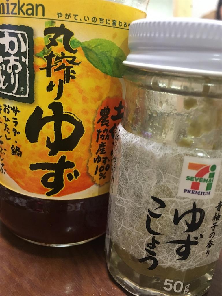 f:id:okuzawas:20161205224521j:image
