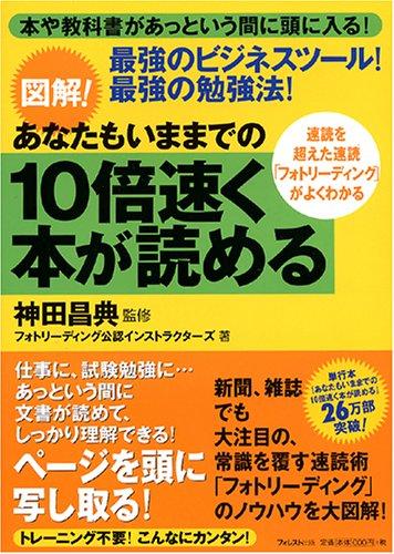 f:id:okuzawas:20161217223718j:plain