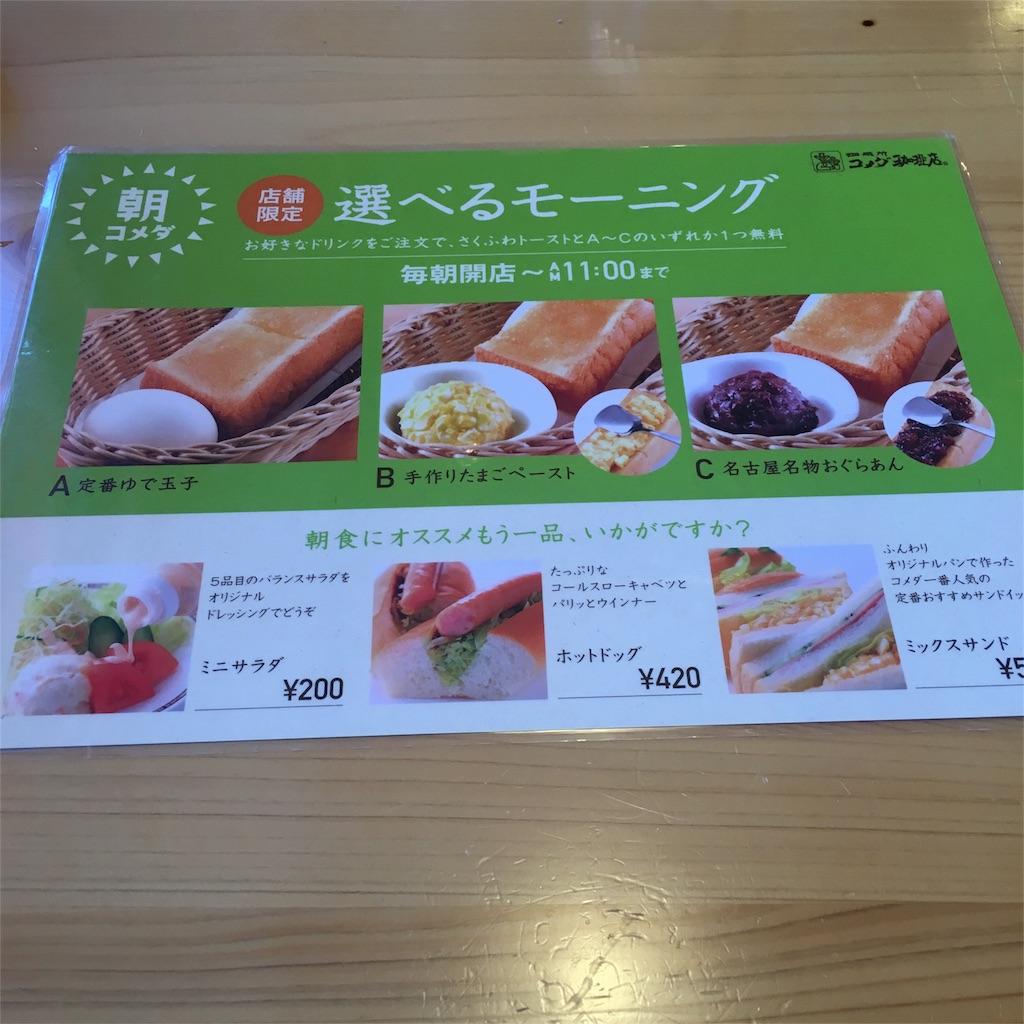 f:id:okuzawas:20161218235238j:image