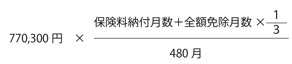 f:id:okuzawas:20180109230811j:plain