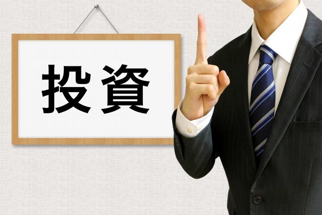 f:id:okuzawas:20180120141046j:plain