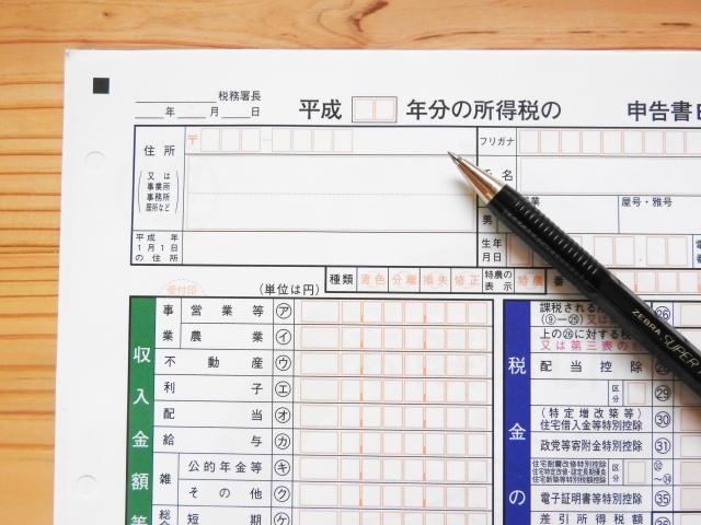f:id:okuzawas:20180121161108j:plain