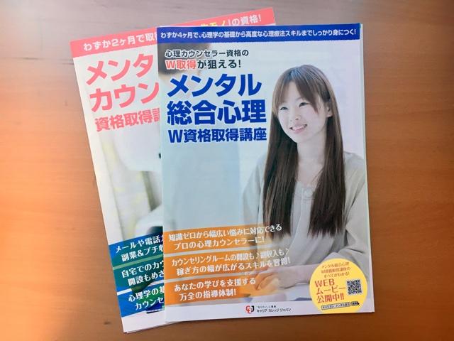 f:id:okyaku-sama:20170116100628j:plain