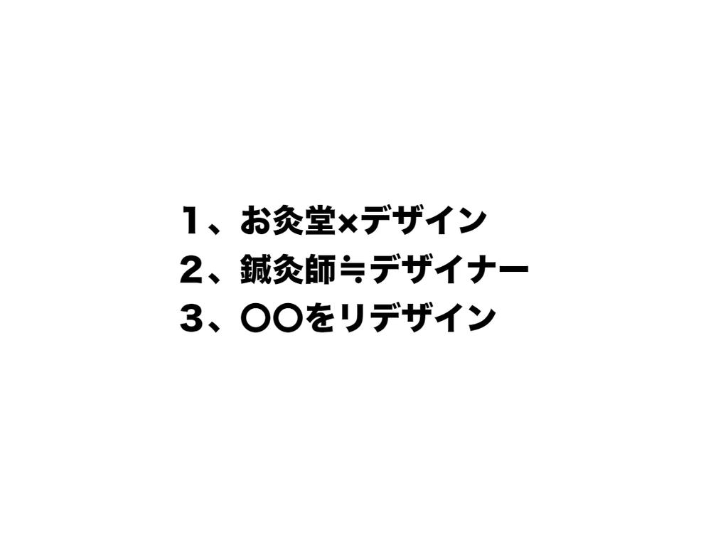 f:id:okyudo:20181018004654p:plain