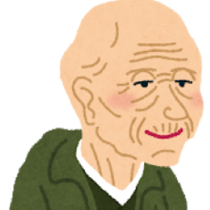 f:id:oldboy-elegy:20201003121437p:plain