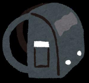 f:id:oldboy-elegy:20201204210639p:plain