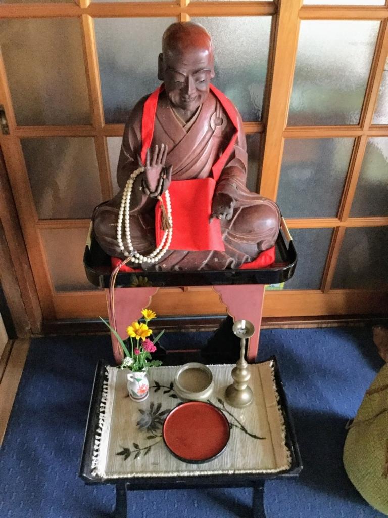 f:id:oldmanbuddhist:20170729214944j:plain