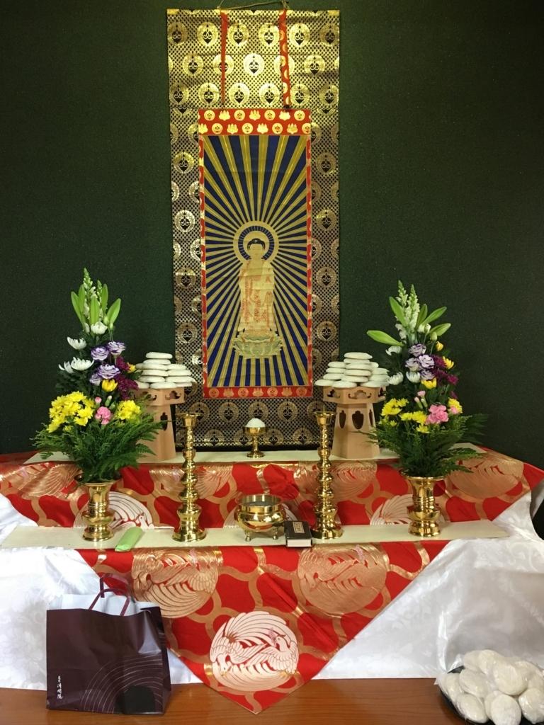 f:id:oldmanbuddhist:20171015152733j:plain