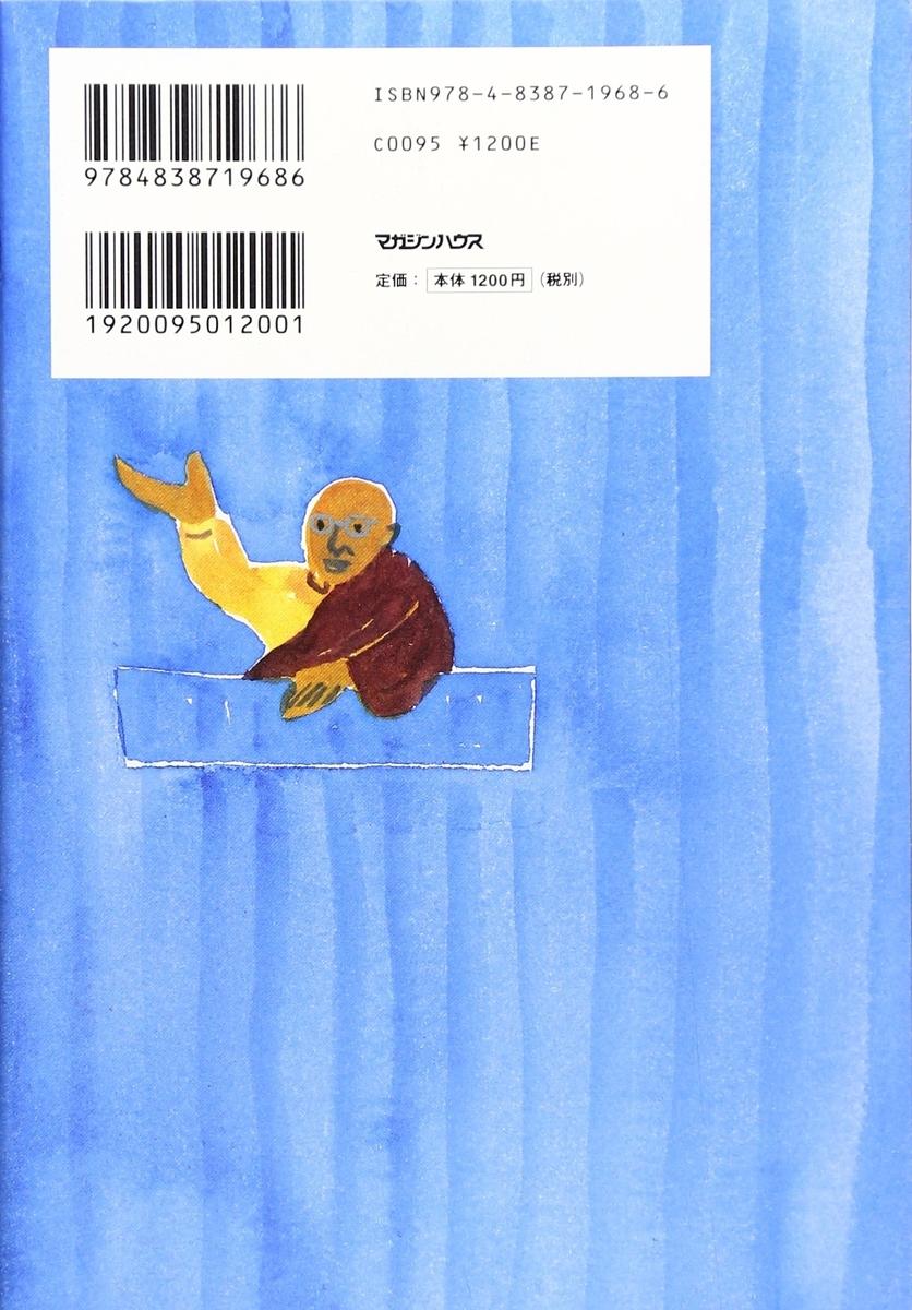 f:id:oldmanbuddhist:20201004063619j:plain