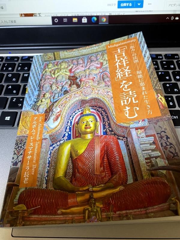 f:id:oldmanbuddhist:20210215060935j:plain