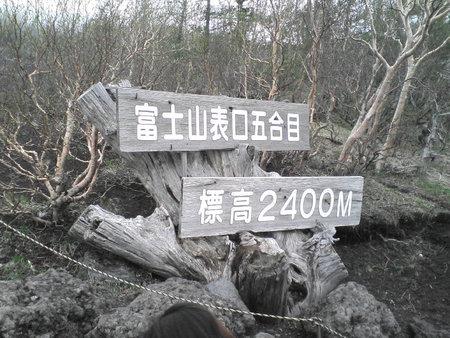 f:id:oldwest:20070616154449j:image