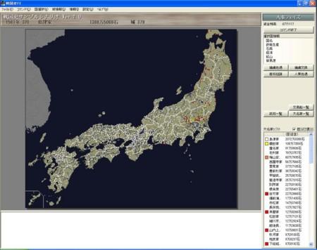 f:id:oldwest:20101018010400j:image