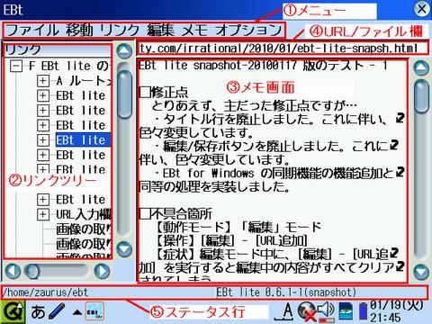 f:id:ole-shikou:20100121193054p:image