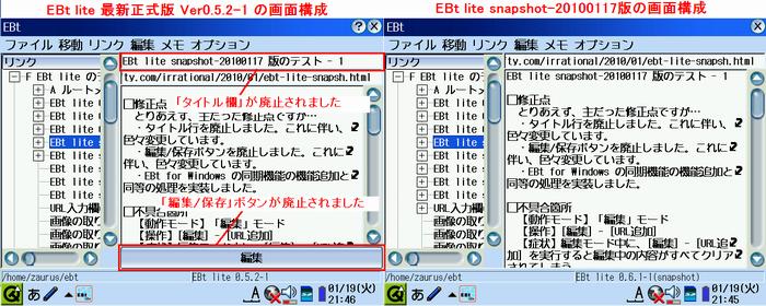 f:id:ole-shikou:20100121213233p:image