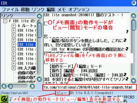 f:id:ole-shikou:20100121221242p:image