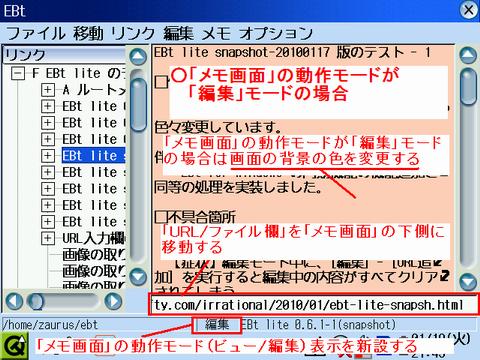 f:id:ole-shikou:20100121221654p:image