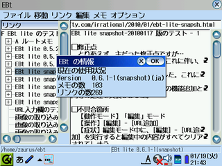 f:id:ole-shikou:20100122105210p:image:left