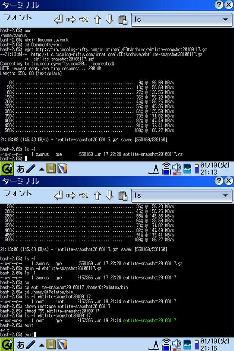 f:id:ole-shikou:20100122111256p:image