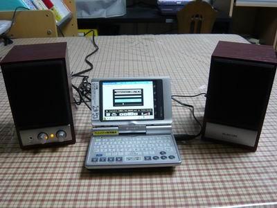 f:id:ole-shikou:20100227084449j:image:left