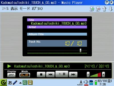 3桁機用SDHCドライバー v2.0 長時間ロードテストの終了間際