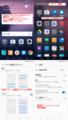 Android 7.0 先行アップデート 標準ランチャードロワー付きスタイル
