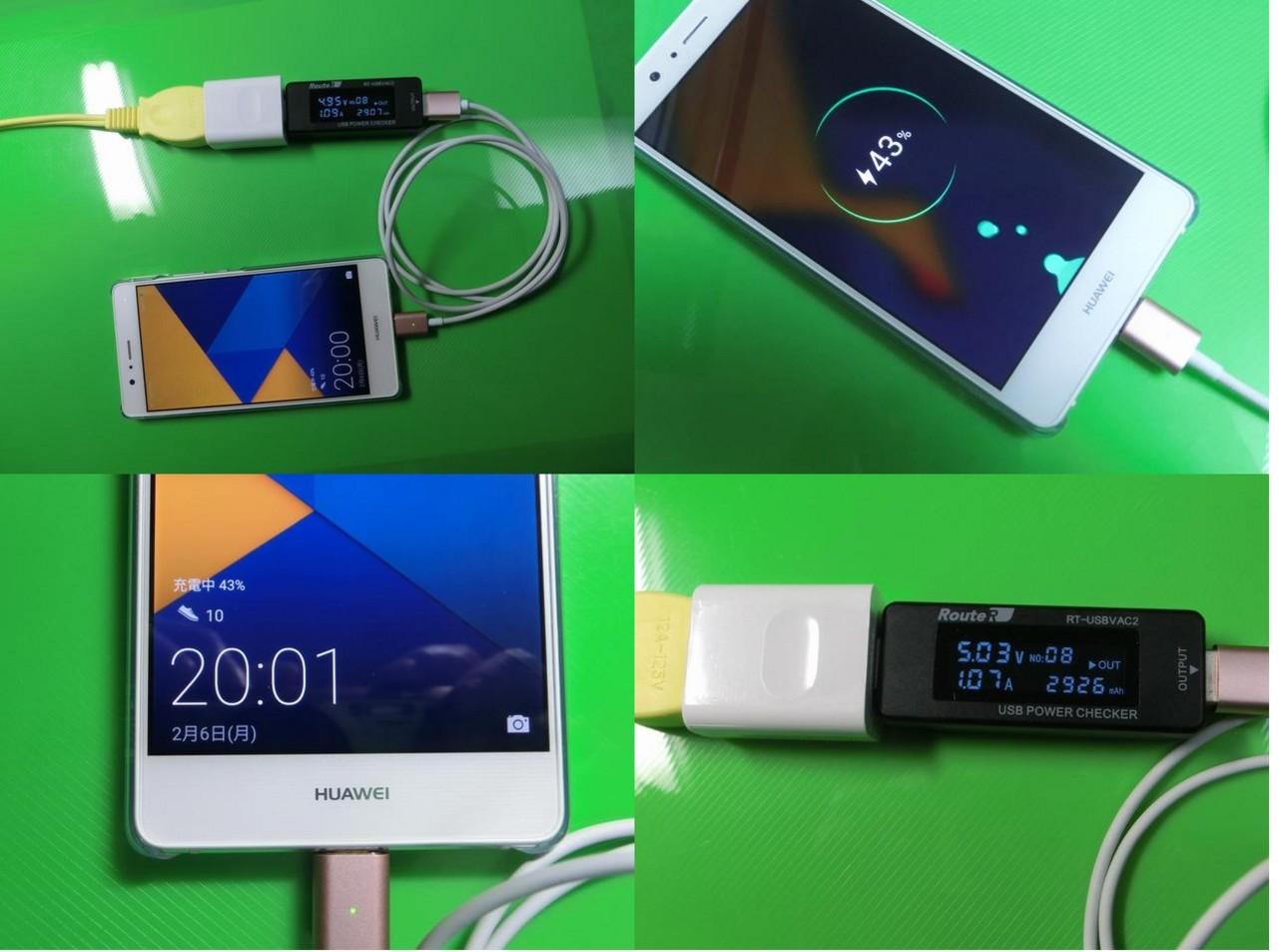 Huawei P9 Lite マグネットUSBケーブルの利用01