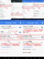 Huawei P9 lite 「OK Google」で「音声検索」を起動するための設定について