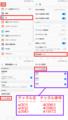 設定手順:Huawei P9 lite での自治体からの緊急速報(エリアメール)の受