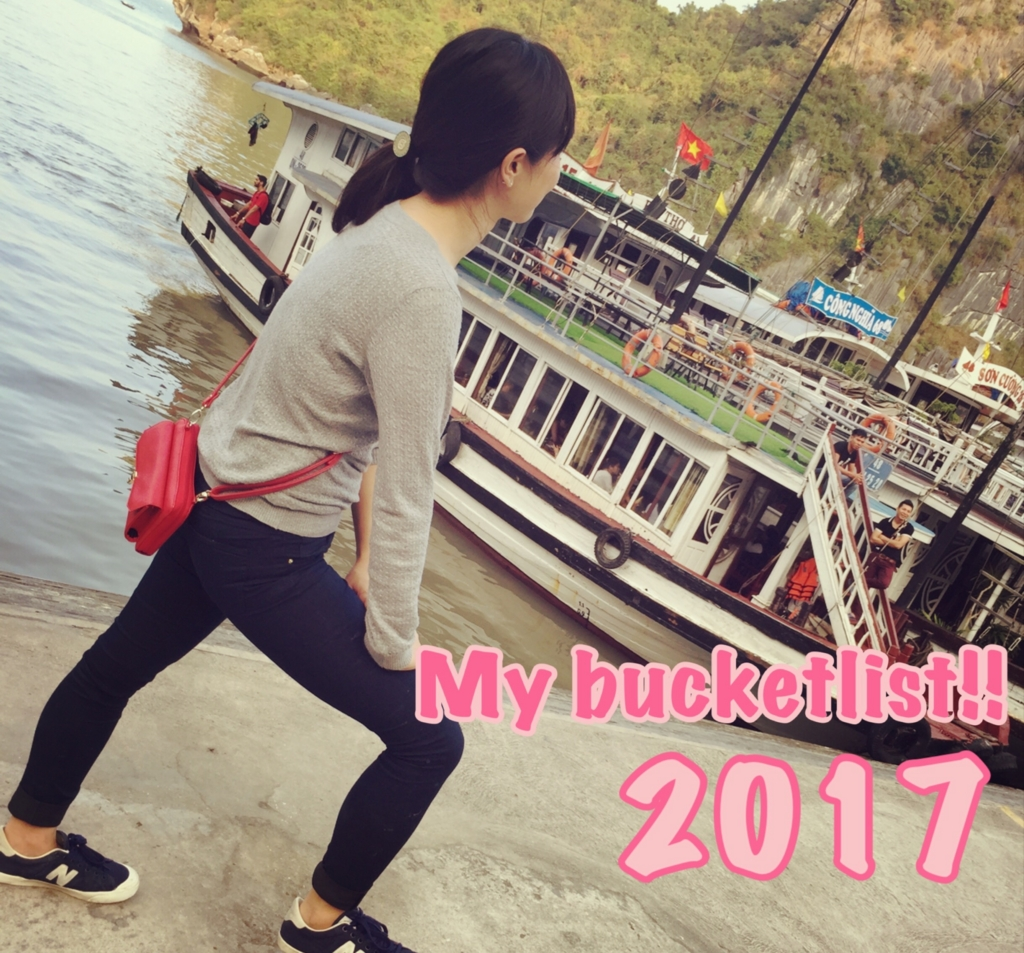 f:id:oli_oli_yukki:20170410111749j:plain