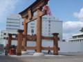 [徒歩Project]宇都宮・二荒山神社
