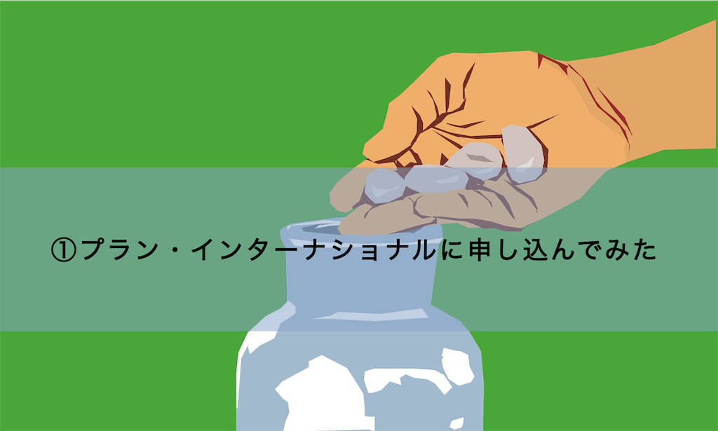f:id:oljikotoushi:20210323223806p:image