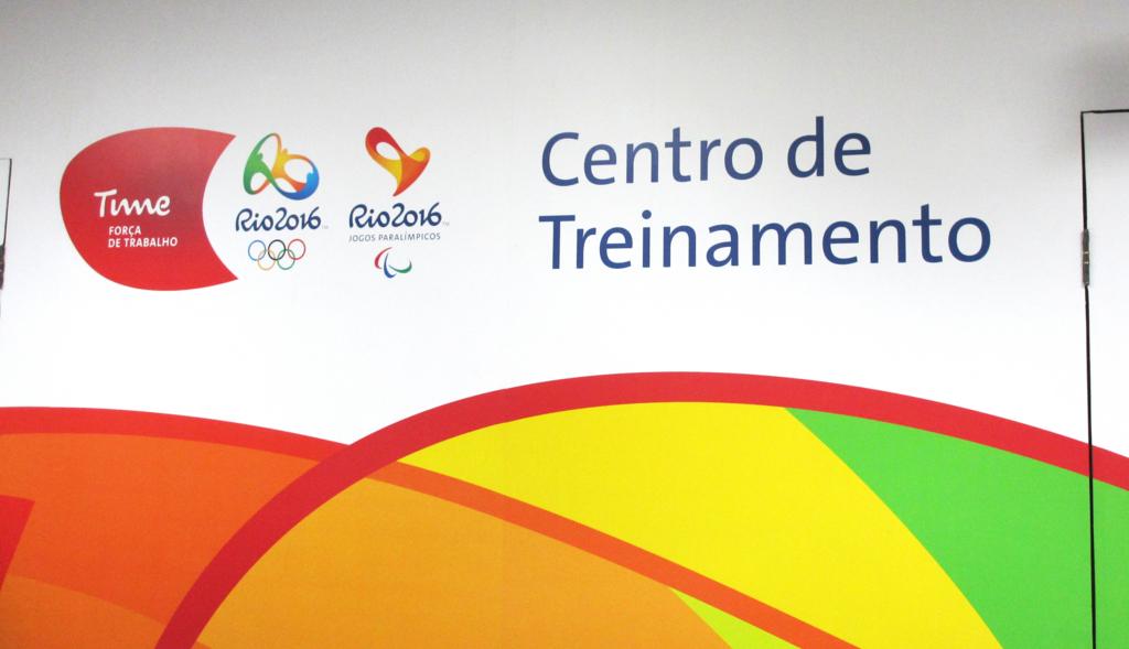f:id:olympicvolunteer:20160730204728j:plain
