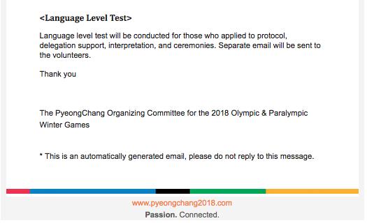 f:id:olympicvolunteer:20161203174639p:plain