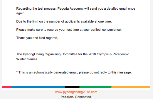 f:id:olympicvolunteer:20161217103538p:plain