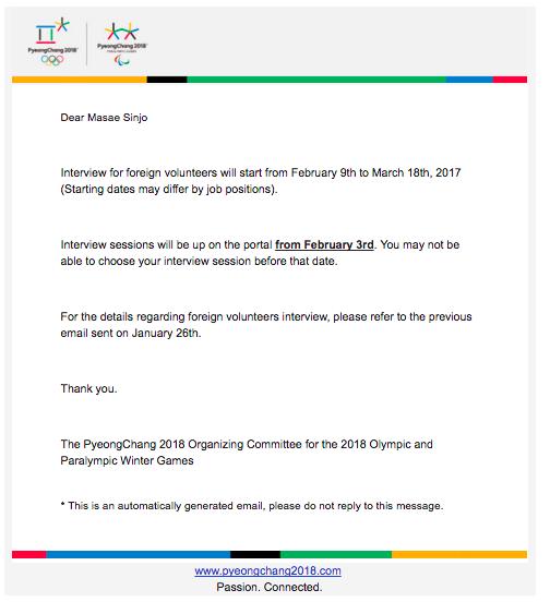 f:id:olympicvolunteer:20170207194803p:plain