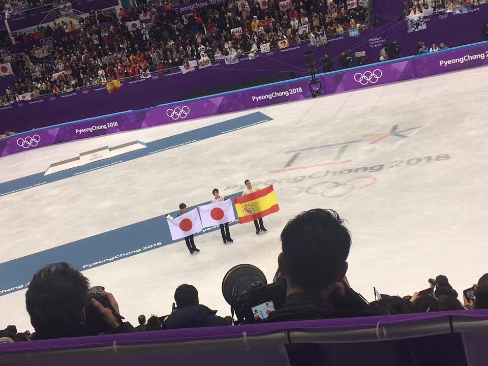 f:id:olympicvolunteer:20180218134613j:plain