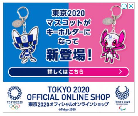 f:id:olympicvolunteer:20180723111413p:plain