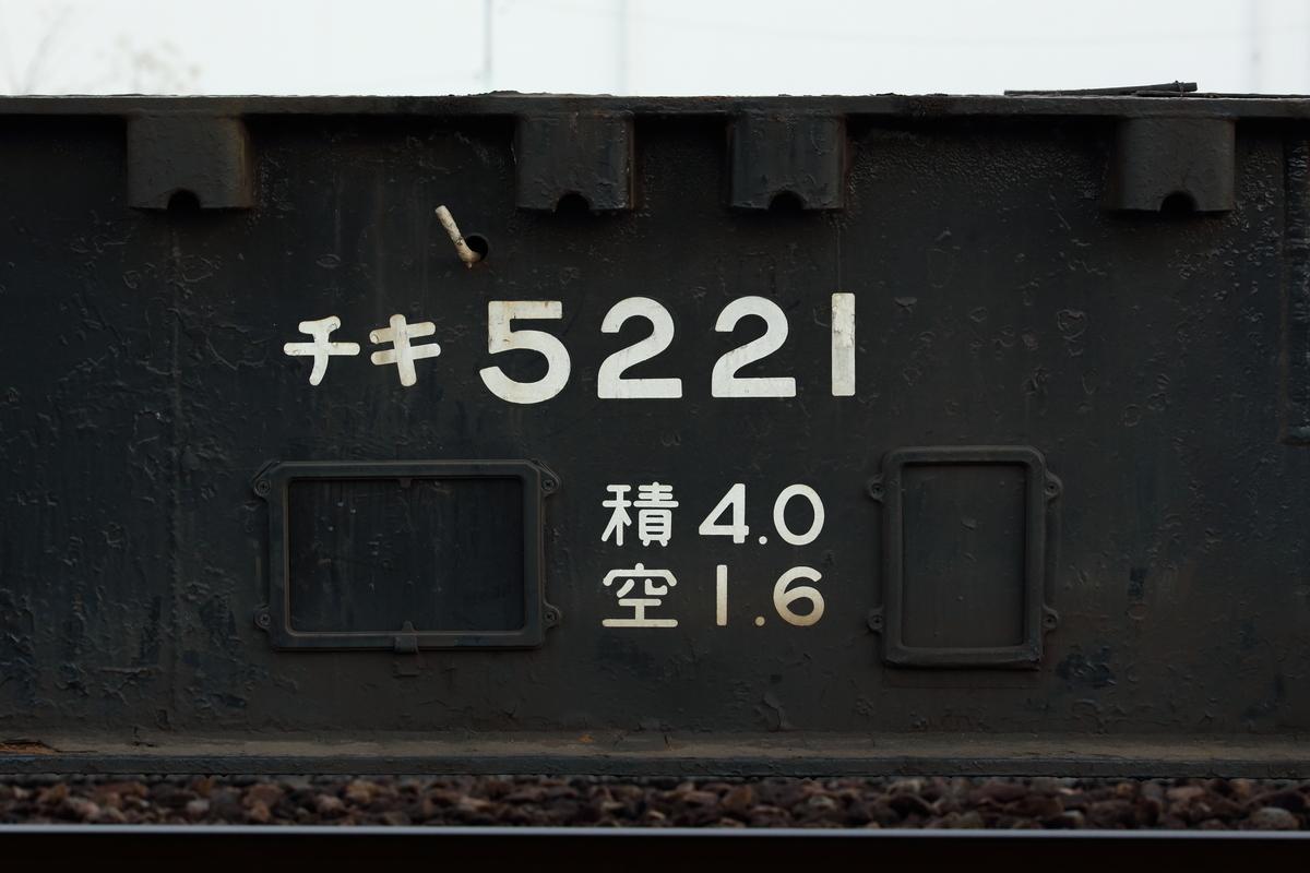 f:id:om08amagi:20210119232152j:plain