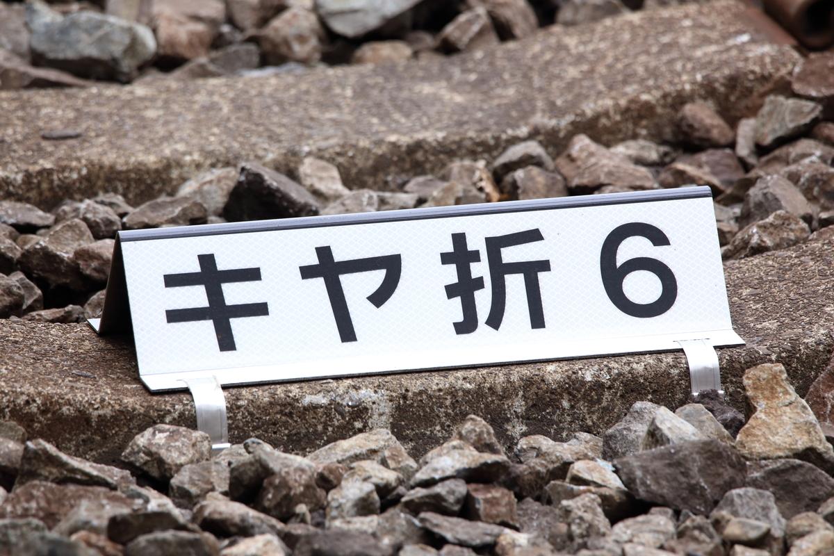 f:id:om08amagi:20210301001845j:plain