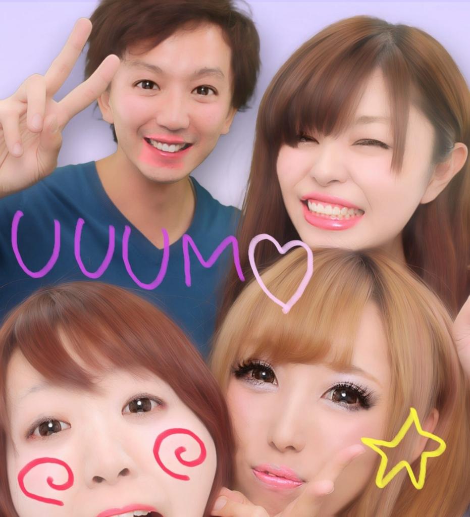 f:id:omachi_a:20161110210840j:plain